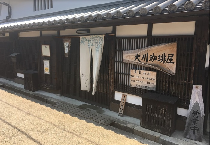大川珈琲屋・外観