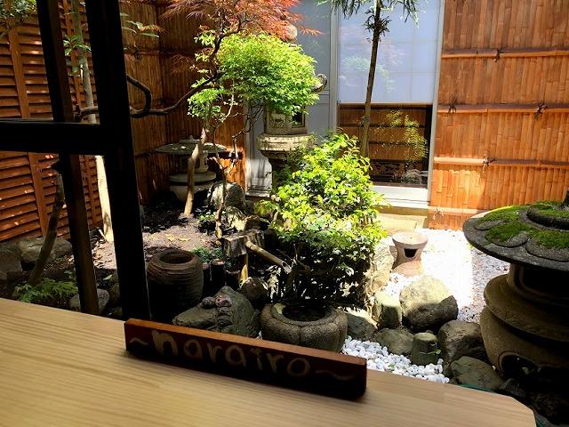 narairoカフェの庭
